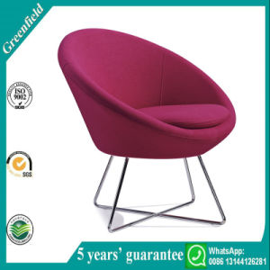 Lunar Lounge Furniture Occasional Chair