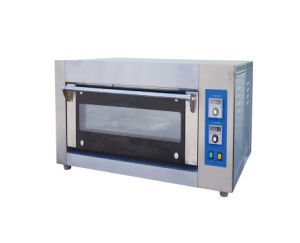 Electric Oven Single Deck Two Trays