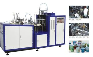 Automatically Paper Cup Making Machine with CE Approved pictures & photos