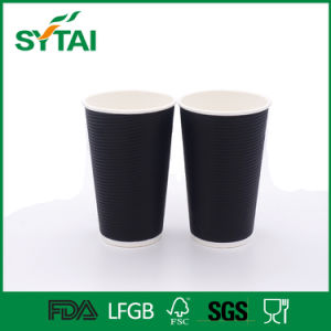 Disposable Custom Logo Printed Ripple Wall Paper Cups Wholesale with Flexo Full Printing