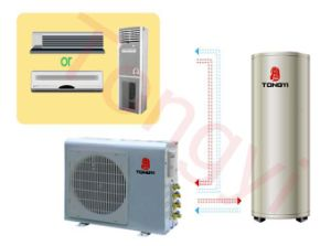 Domestic Heat Pump Water Heater Air Conditioner