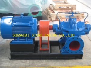 S Type Single Stage Double Suction Centrifugal Pump pictures & photos