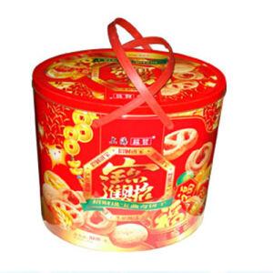 Custom Order Metal Tin Candy Box pictures & photos