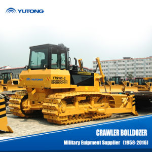 mechanical Small Crawler Bulldozers with Famous Brand