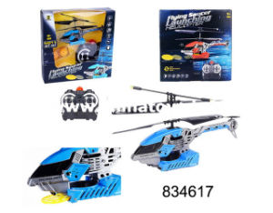 R/C Toy. 3.5CH Infrared Remote Control Plane RC Helicopter (834617)