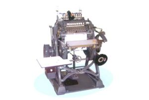 Heacy Duty Book Sewing Machine (WDSX-01A) pictures & photos