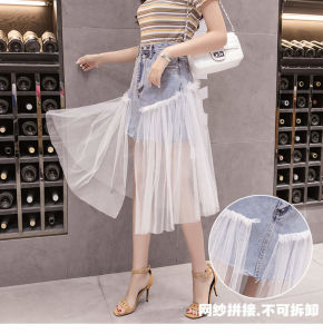 8c3394e2ac77 2018 New Fashion Summer Women′s Lace Patchwork Lady Skirt Tassels Denim Skirt  Cute Ladies