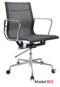Magnificent Modern Eames Office Mesh Swivel Aluminium Hotel Manager Chair Pe B03 Forskolin Free Trial Chair Design Images Forskolin Free Trialorg