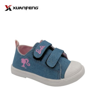 s Injection Casuals Shoes