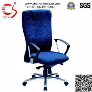 Adjustable Highback Fabric Managerial Swivel Chair (CY-C5222STG)