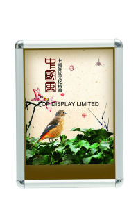 Fast Change Poster Aluminum Movie Picture Photo Frames pictures & photos