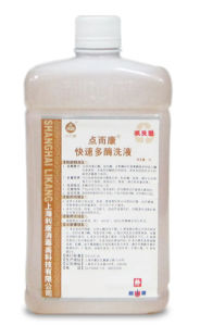 Dian′erkang Multi-Enzyme Rapid Detergent (for machine use)