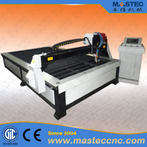 High Quality Plasma Cutting Machine for Sale