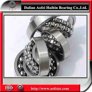 China Supplier Low Price Self Aligning Ball Bearing 2209