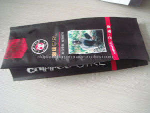 Printed Beautiful Side Gusset Coffee Bag