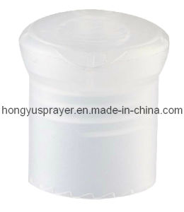 Hot Sale Shampoo Disc Cap pictures & photos