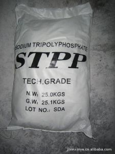 Industrial Grade Sodium Tripolyphosphate for Sale pictures & photos