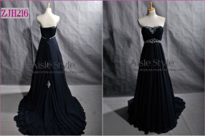 Strapless Trailing Evening Dress (ZJH216)
