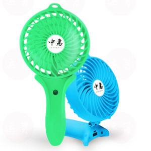 Portable Handheld USB Rechargeable Mini Fan with Power Bank