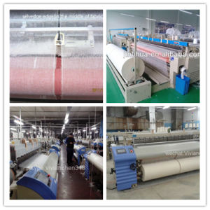 Jlh425s High Speed Cotton Bandage Roll Making Machine Air Jet Loom for Sale pictures & photos