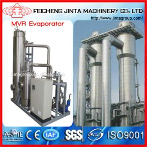 Mvr Evaporator Dryer Machinery Good Quality China Manufacturer pictures & photos