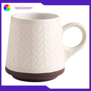 China Custom Made Coffee Cups Design