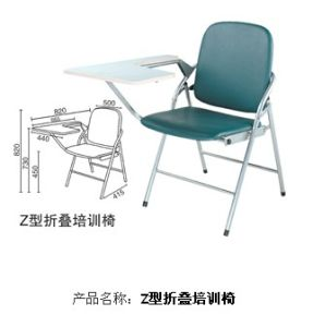 Folded Chair (YS-Z-04A)