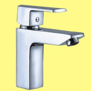 Single Handle Basin Faucet (MY8222-2)