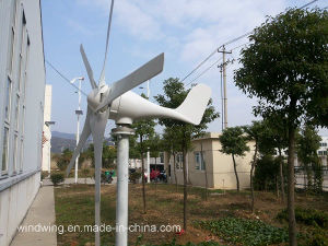 Ce 400W Horizontal Wind Mill Generator (100W-20KW) pictures & photos