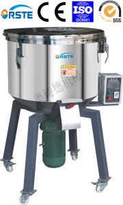 Stainless Steel Made High Quality Plastic Storage Hopper Mixer (OSM-100)