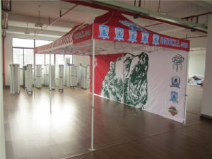 Aluminum Folding Canopy Tent Wth Sidewall pictures & photos