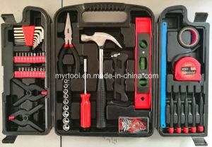 Wholesale Household Tool Set