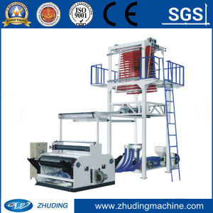 High Speed HDPE/LDPE/LLDPE Plastic Film Blowing Machine pictures & photos