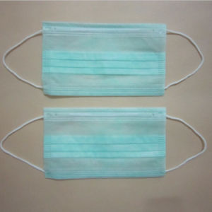 Face Mask, Surigcal Mask, Disposable Mask (HYKY-01311) pictures & photos