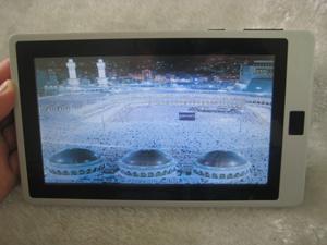 China Muslim 4GB PDA Quran Tablet PC (EL8000) - China
