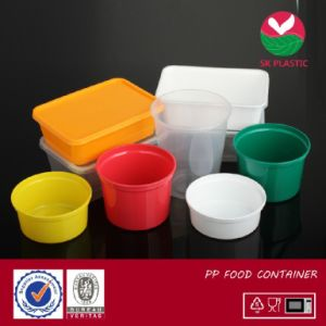 Food Container - 2 pictures & photos