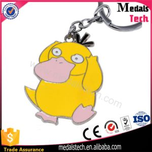 Customized Duck Shape Animal Keychain for Children pictures & photos