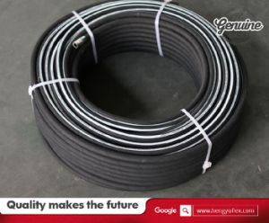 Hengyu Rubber Hydraulic Flexible Hose for Excavator pictures & photos