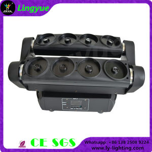 8 Eyes Green DJ Stage Moving Head Spider Laser Light pictures & photos