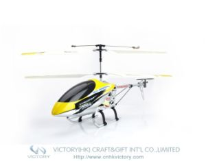 RC Helicopter (NPT10273K)