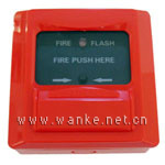 Fire Call Point (JTY-WK-6003)