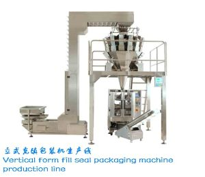 Granule Packing Machine/Packaging Machinery (PM-420) pictures & photos