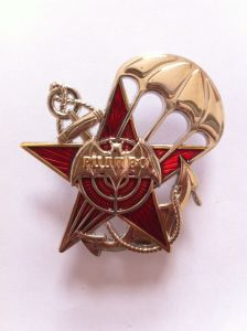 2014 Russian New Design Custom Two Metal Plated Pin Badges