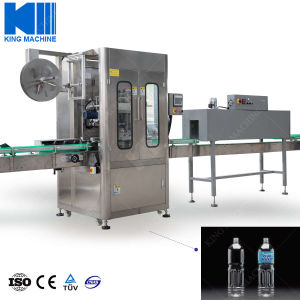 China Bottle Label Printing Machine Manufacturers Suppliers Made In