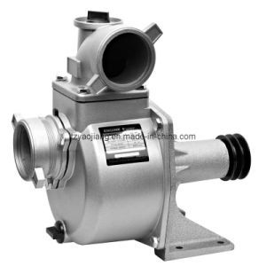 Self-Suction Centrifugal Pump (SU-50)