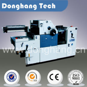 Mini Single Color Offset Printing Machine for Sell
