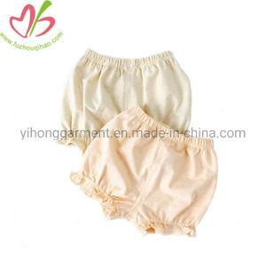 20dbbf9bf4425 Baby Underwear Price, 2019 Baby Underwear Price Manufacturers & Suppliers    Made-in-China.com