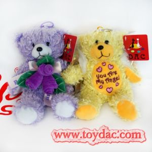 Plush Lavender Yellow Bear Toy