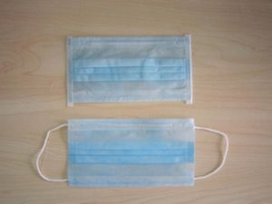 Xiatntao Hubei MEK Nonwoven 3 Ply Face Mask with Earloop pictures & photos