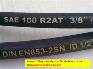 Braided High Pressure Flexible Oil Hose Hydraulic Hose